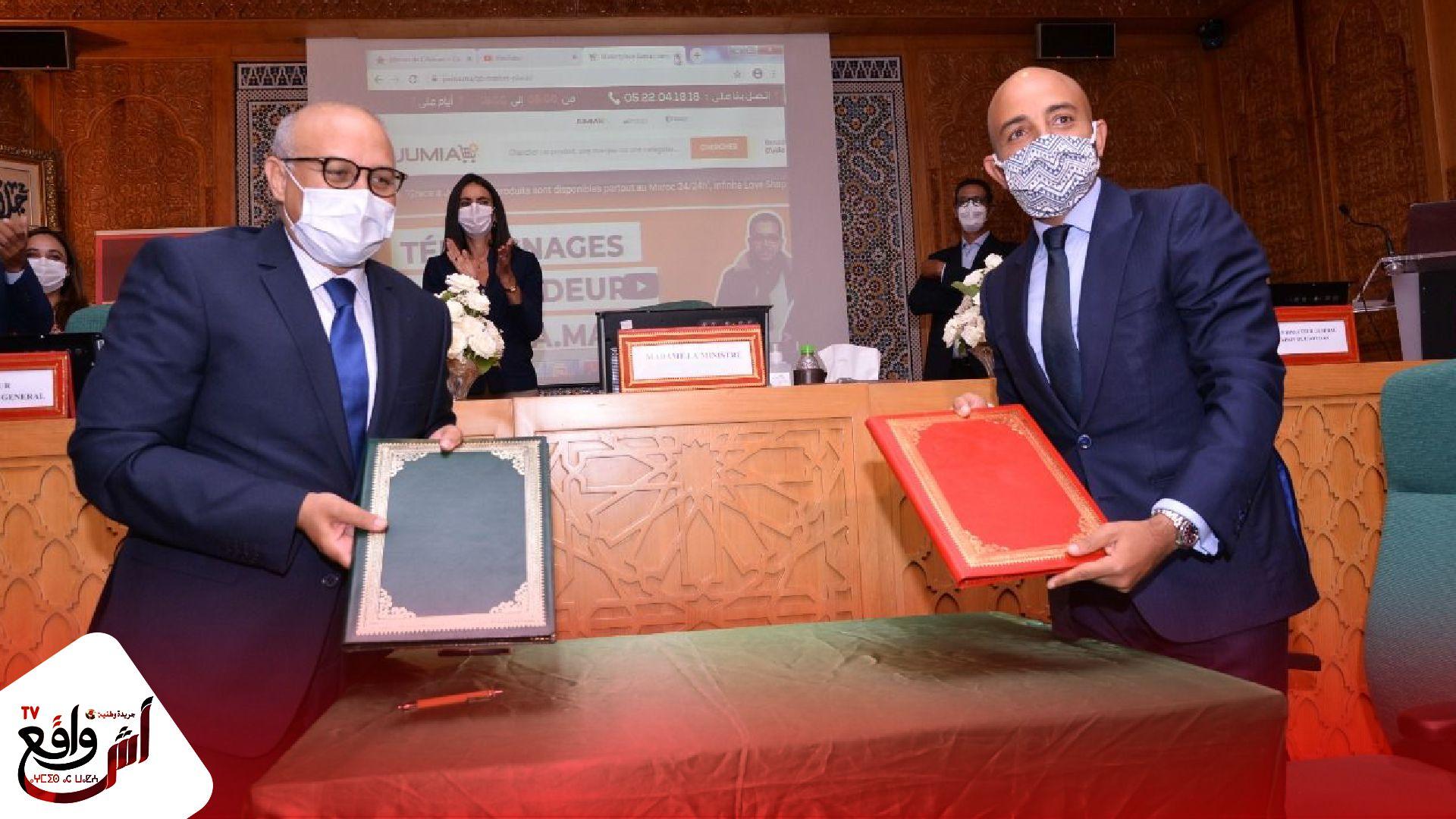منصة الرائدة في التجارة الإلكترونية بالمغرب ستتيح للصانع المغربي إمكانية استخدام منصاتها الرقمية لتطوير نشاطهال
