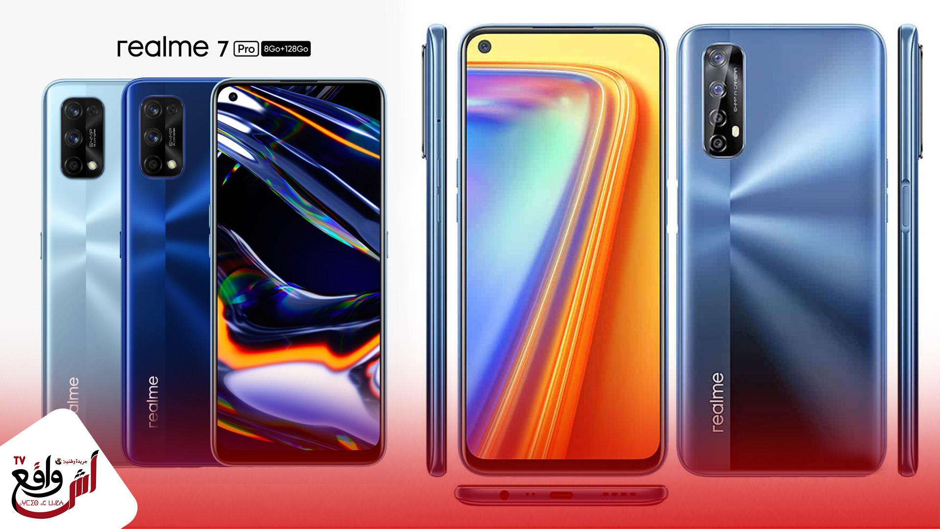 """7 عوامل تجعلك تدمن على هواتف realme الذكية الجديدة """"realme 7Pro"""" و""""realme 7i"""""""
