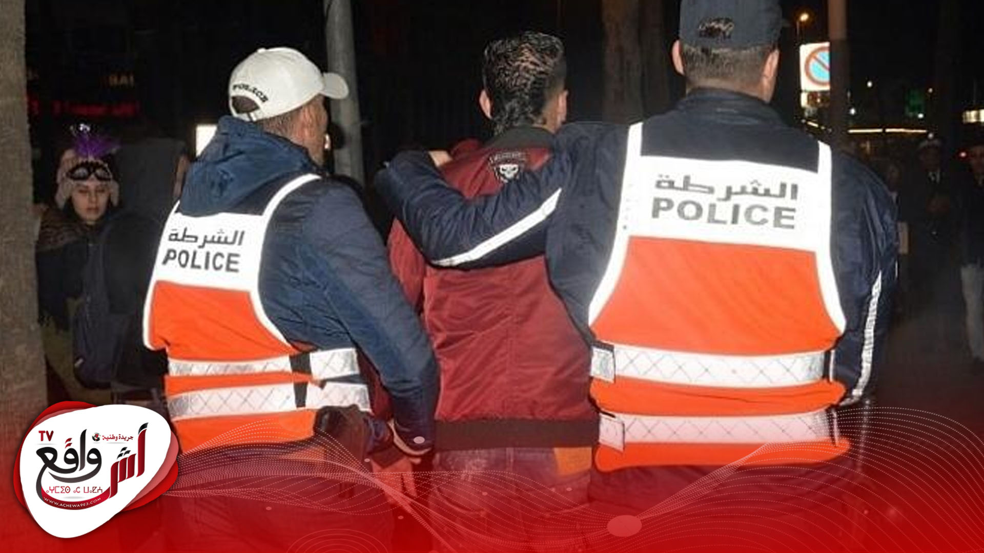 """""""السب والقذف"""" يجرّان مدوناً للاعتقال بسيدي سليمان"""