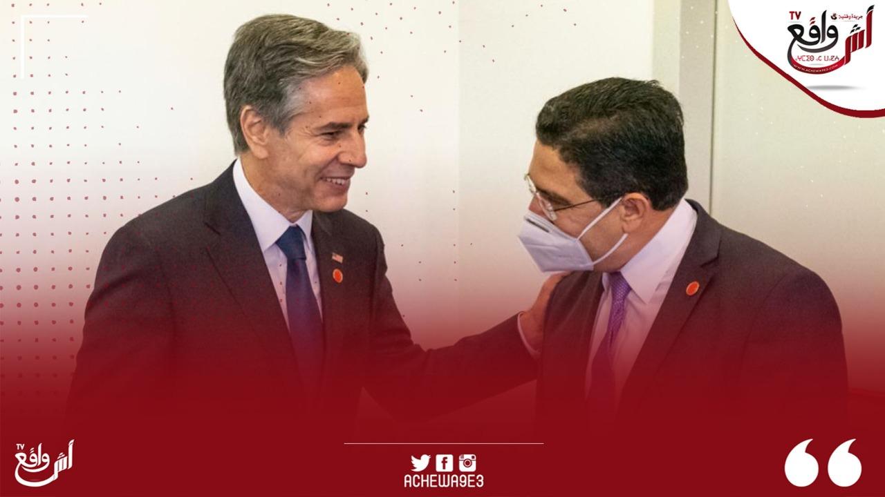 MFA Nasser Bourita holds talks with US Secretary of State