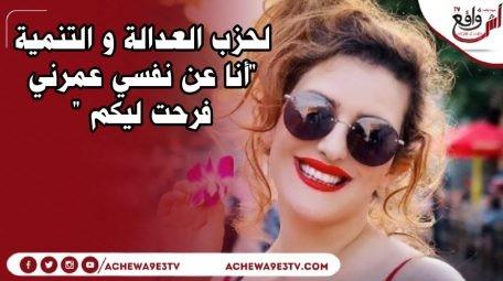 """بنكيران يدعو العثماني إلى الاستقالة من رئاسة حزب """"العدالة والتنمية"""""""