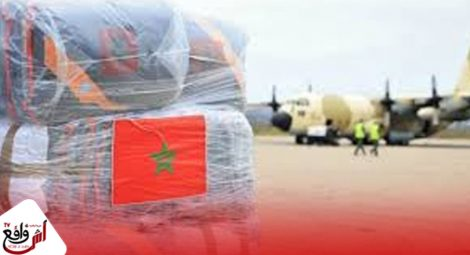 المساعدات المغربية للبنان .. مبادرة ملكية تجسد الحس الإنساني تجاه اللبنانيين