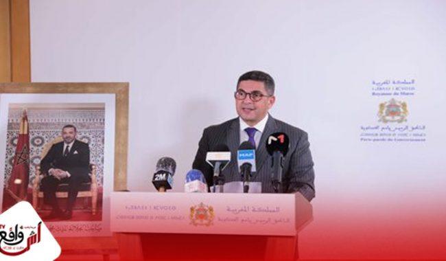 مجلس الحكومة يصادق على مشروع مرسوم يتعلق بسن أحكام خاصة بحالة الطوارئ الصحية وإجراءات الإعلان عنها
