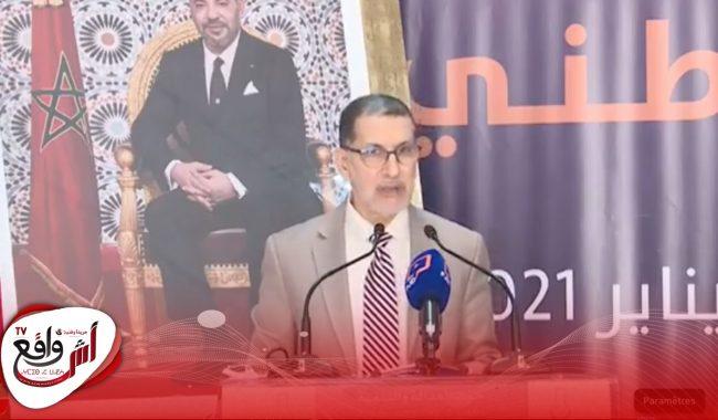 العثماني : وجدنا نفسنا مطوقين بدعم مجهودات الملف في ملف الصحراء والقضية الفلسطينية