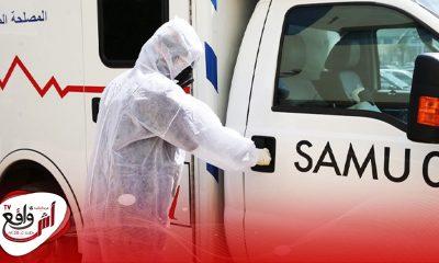 """المغرب يسجل 1240 إصابة جديدة بـ""""كورونا"""" و1361 حالة شفاء في 24 ساعة"""