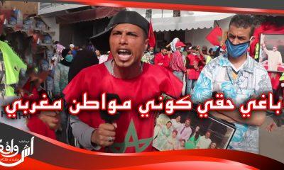 """صاحب فراشة يلخص معاناة الشباب المغربي في دقيقة """"باغي حقي كوني مواطن مغربي"""""""