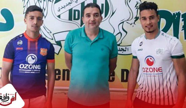 فريق الدفاع الحسني الجديدي يجدد عقود ثلاث لاعبين