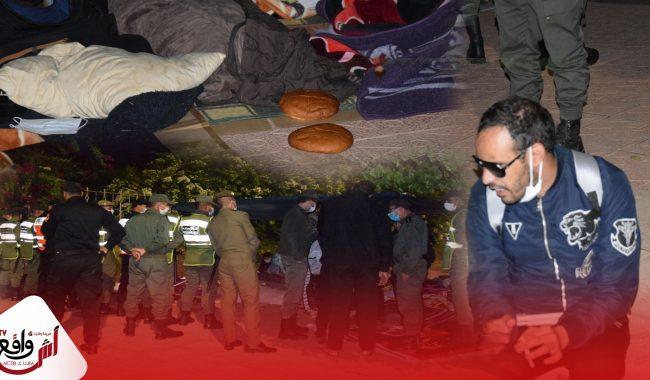 بعد طردهم.. المكفوفين ينظمون إعتصاما أمام مركز المنظمة العلوية فرع مراكش