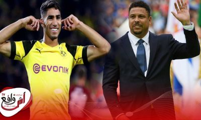 رونالدو يطري على حكيمي : لاعب استثنائي وريال مدريد أخطأ بالتخلّي عنه