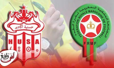 الجامعة الملكية المغربية لكرة القدم تحل أزمة لاعبي حسنية أكادير