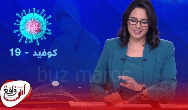بعد عودتها من الأزمة الصحية.. مريم العوفير تطلب إعفاءها من تقديم النشرات الإخبارية