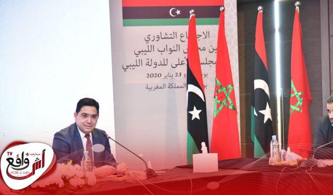 السيد بوريطة: المغرب منخرط بتعليمات ملكية في مواكبة الفرقاء الليبيين حتى تنتهي الأزمة الليبية