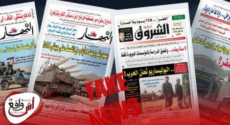 قرار إدارة بايدن بدعم مغربية الصحراء يؤرق الإعلام الجزائري