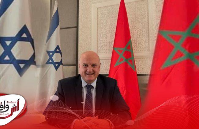 بعد 20 سنة من الإغلاق.. رئيس مكتب الاتصال الإسرائيلي يحلّ بالمغرب لمباشرة مهامّه