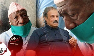 با عزيزي ينهار باكيا في جنازة عبد العظيم الشناوي.. كان محارب وفنان ماشي بحال هادو ديال دبا