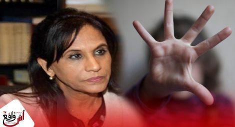 من أجل أطفالنا.. رئيسة المجلس الوطني لحقوق الإنسان السيدة آمنة بوعياش حول إلغاء عقوبة الإعدام والإعتداء الجنسي
