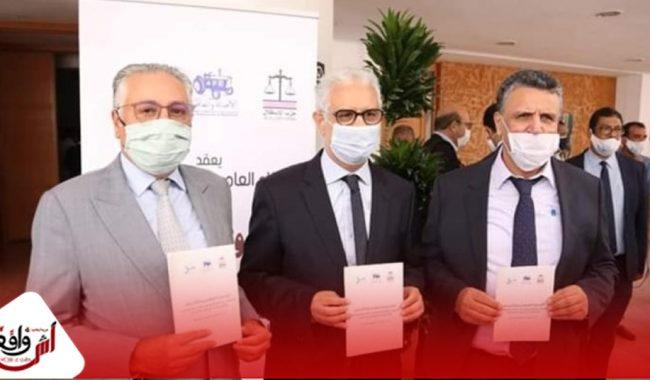 """نايضة"""" بين أحزاب المعارضة بسبب المذكرة المشتركة"""