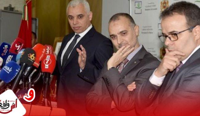 بعد إغلاق 8 مدن بسبب كورونا.. وزير الصحة يخاطب المغاربة اليوم وهذه هي التفاصيل