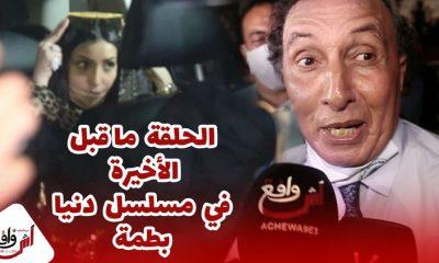 عاجل.. من أمام محكمة مراكش نهاية مسلسل حمزة مون بيبي ودنيا بطمة