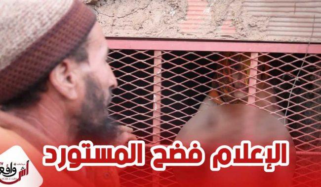 بعد احتجازها ل20 سنة بخنيفرة.. هيئة حقوقية: الاعلام لم يشهر بالسيدة بل فضح ما تعرضت له من انتهاكات