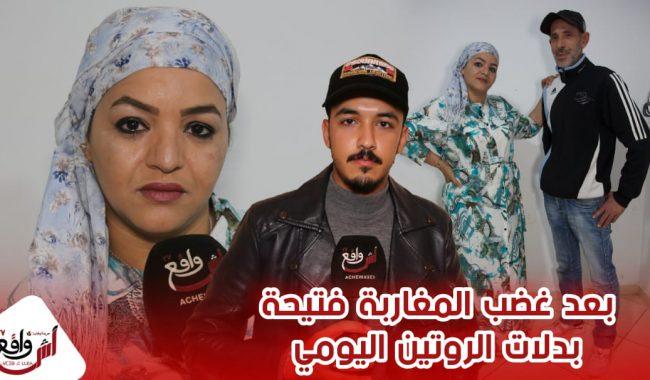 """بالدموع فتيحة تعتذر للمغاربة بعد تغييرها طريقة تصوير الفيديوهات""""الفقر صعيب ميحس بيه غير لي عاشو"""""""