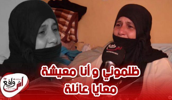 قصة مولات لكروصة ومعاناتها مع صعوبة الحياة.. مبغيتش نضيع بغيت غير بلاصتي باش نخدم