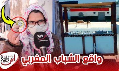 عون سلطة بأسفي دير فيها سي سيد.. كنطلب من عامل الإقليم يْدخل في هاد الحگرة