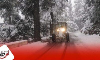 خنيفرة.. لجنة اليقضة تسهر على عملية إزالة الثلوج وفك العزلة بالمناطق الجبلية