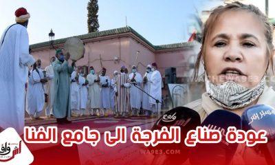 """رغم كورونا.. أمسية احتفالية بـ""""جامع الفنا"""" لدعم صناع الفرجة بمراكش"""