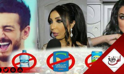"""بعد سعيد المجرد شاهد """"دنيا بطمة"""" كيفاش عبرت على تتضامنها مع الشعب المغربي وترفع شعار #مقاطعون"""