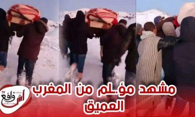 أجي شوف المغرب العميق.. حمل امرأة حامل فوق الأكتاف لنقلها من أجل الولادة بضواحي إفران