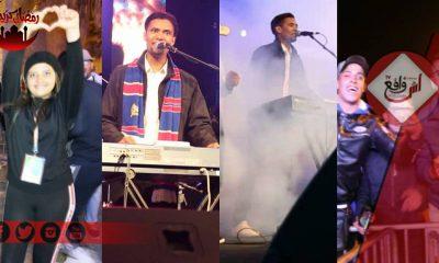 بالصوت والصورة: يونس البولماني في أول مهرجان له محيح وجمهور في حالة هستيريا