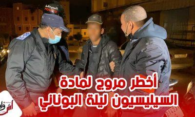 أجواء منع احتفالات رأس السنة بالبيضاء .. تشديدات أمنية واعتقال أصغر بائع مواد محظورة