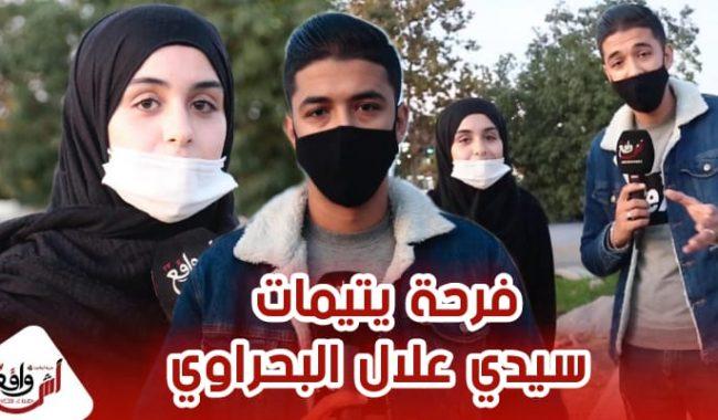 محامي بهيئة الرباط يتدخل في قضية شقيقات سيدي علال البحراوي