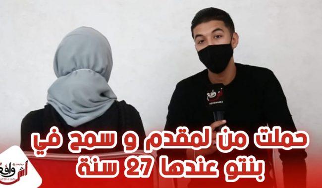 """فيديو قنبلة بمنطقة """"أجلموس"""".. لمقدم حملني وسمح فيا انا وبنتو"""
