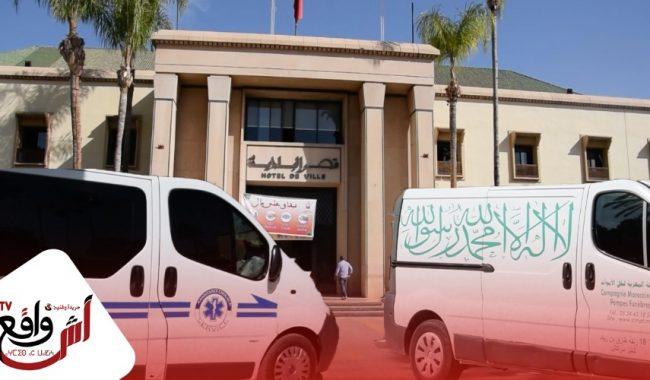 بالڨيديو   مهنيو سيارات الاسعاف ونقل الأموات يحتجون بمراكش ...