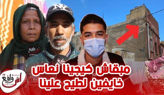عائلات تهرب من منازلها بكاريان سيدي مومن وتنام في الخلاء خوفا من سقوطها بالدار البيضاء