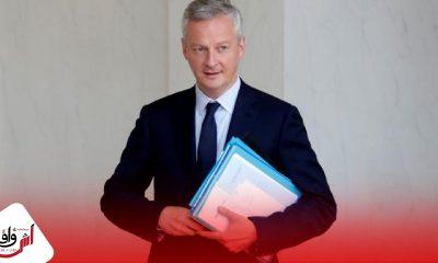 """وزير الاقتصاد الفرنسي: الركود في 2020 سيكون """"أقل حدة مما كان متوقعا"""""""