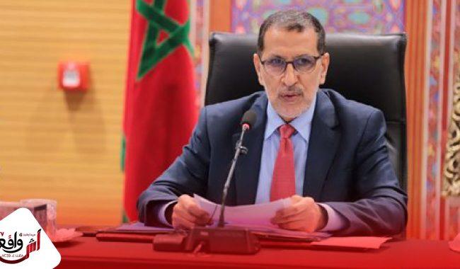 سعد الدين العثماني.. الوضعية الراهنة تضاعف من مسؤولياتنا لإنجاح هذا الاستحقاق الوطني