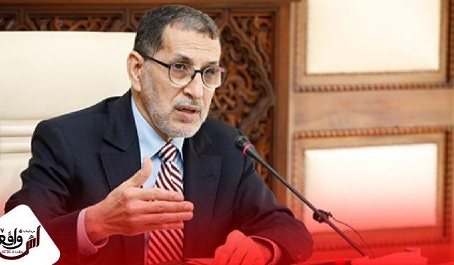 الحكومة تكشف خطتها لتشجع المنتوجات المغربية في الصفقات العمومية