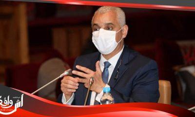 الصحة: إجراء أزيد من 17 ألف و 500 تحليل مخبري يوميا المغرب