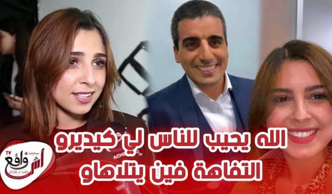أسفور : طوطو عزيز عليا.. والمغاربة طلعتها عليهم وطلعوها عليا