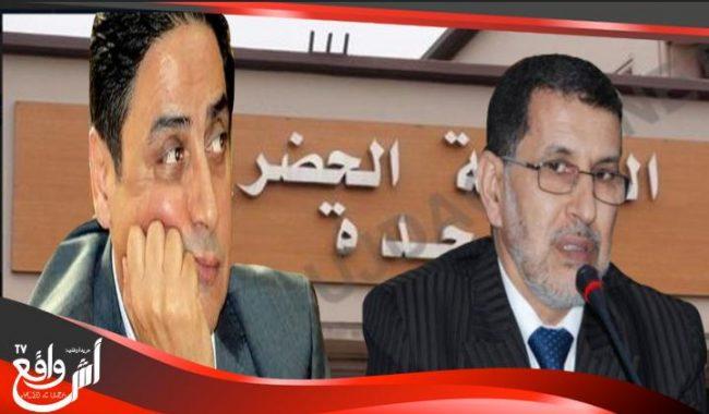 عمر حجيرة يفاجئ رئيس الحكومة بسبب إرتفاع الإصابات بفيروس كرونا بالمغرب