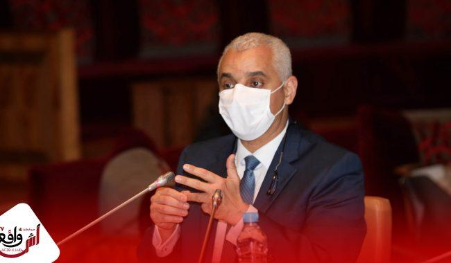 آيت الطالب: يحذر من أي تراخ في احترام الإجراءات الاحترازية الصحية