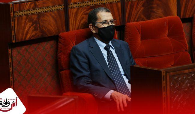 رئيس الحكومة: الحكومة أولت عناية خاصة للشباب سواء أثناء أو بعد جائحة كورونا