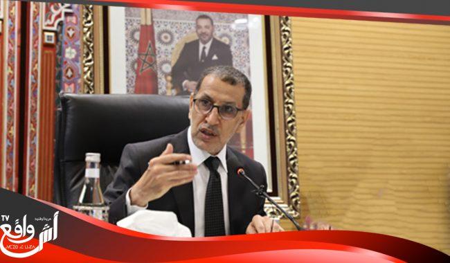 السيد العثماني يدعو مجموعة العمران إلى مواصلة التنسيق