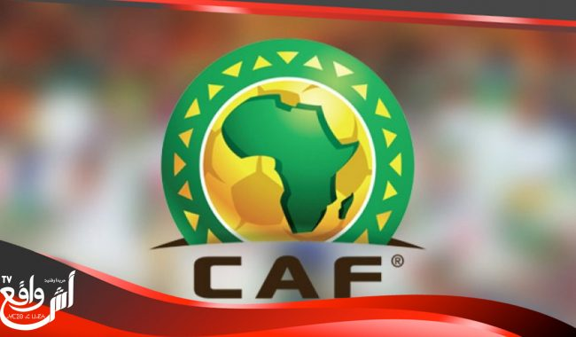 رسميا.. الكاف يؤجل كأس الأمم ويُحدّد مصير دوري أبطال أفريقيا