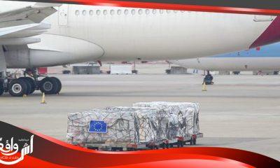 """فضيحة اختلاس المساعدات الإنسانية الأوروبية.. أدلة جديدة تدحر الجزائر و""""البوليساريو"""""""