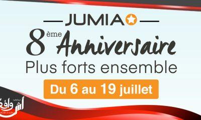 """""""PLUS FORTS ENSEMBLE'' : JUMIA CÉLÈBRE SON 8eme ANNIVERSAIRE SOUS LE SIGNE DE LA SOLIDARITÉ"""