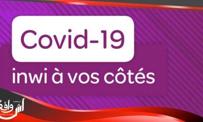 Inwi offre aux élèves l'accès gratuit à la plateforme « TelmidTICE »
